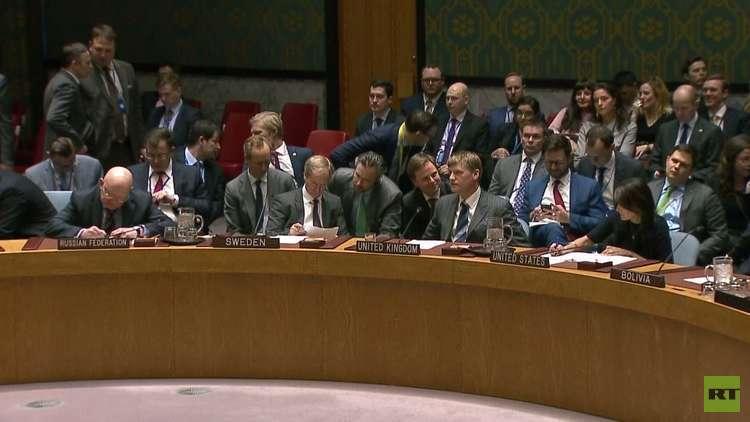 روسيا في مجلس الأمن: اتهام بريطانيا لنا في قضية سكريبال لا قيمة له ومستعدون لتحقيق مشترك