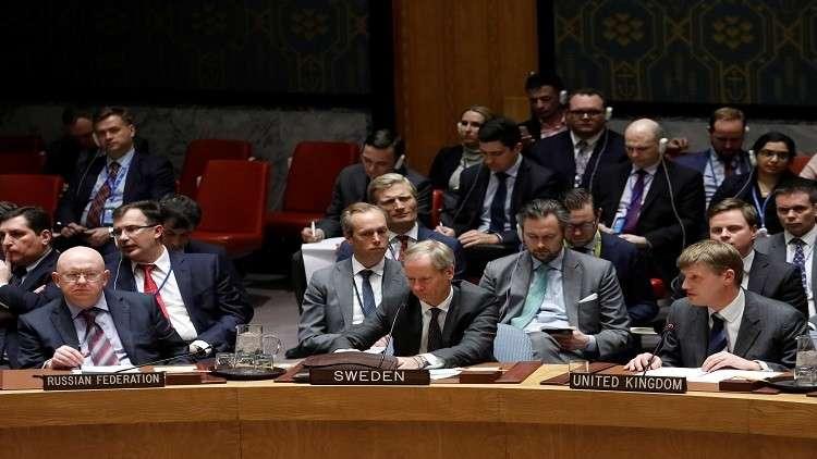 واشنطن تعطل مشروعا روسيا صينيا يدعم التسوية الكورية