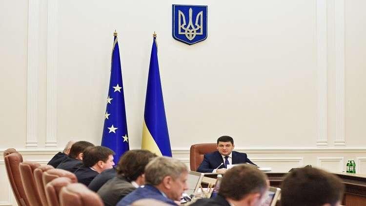 رئيس الوزراء الأوكراني يؤيد مقاطعة رياضيي بلاده للبطولات في روسيا