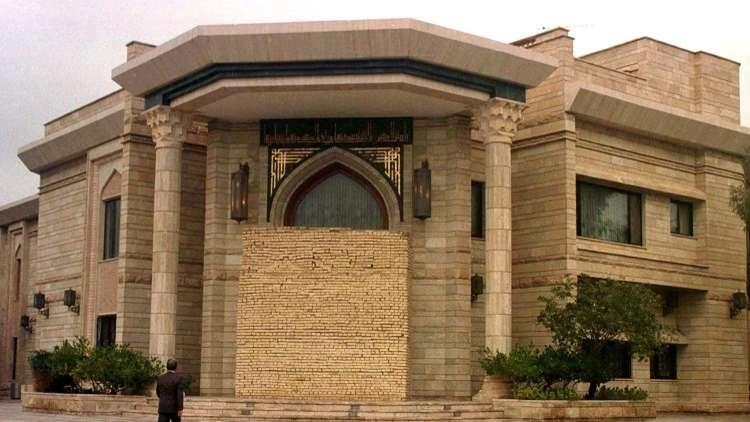 تكريس أحد قصور صدام حسين لافتتاح جامعة أمريكية فيه