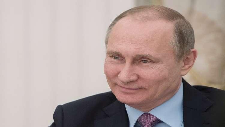 بوتين يكشف سر السعادة!