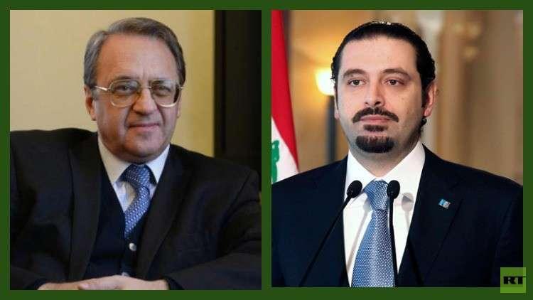 بوغدانوف يبحث مع الحريري الوضع في لبنان
