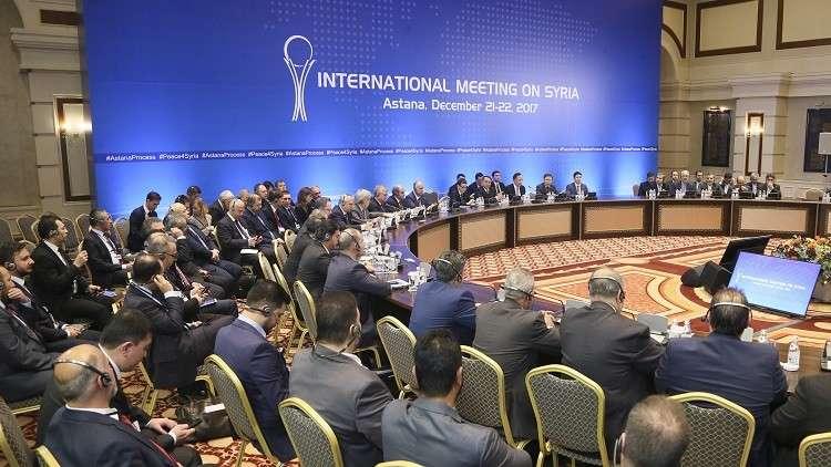 أول لقاء لمجموعة العمل الخاصة بالمعتقلين السوريين في أستانا