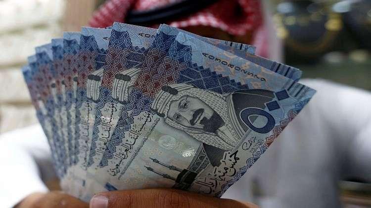 المركزي السعودي يرفع أسعار الفائدة بـ 25 نقطة أساس
