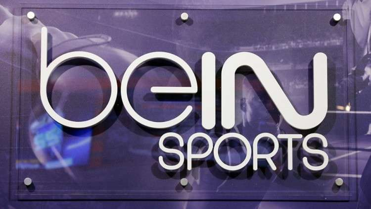 الفيفا يصدر بيانا بشأن نقل بي إن سبورت مباريات مونديال روسيا 2018