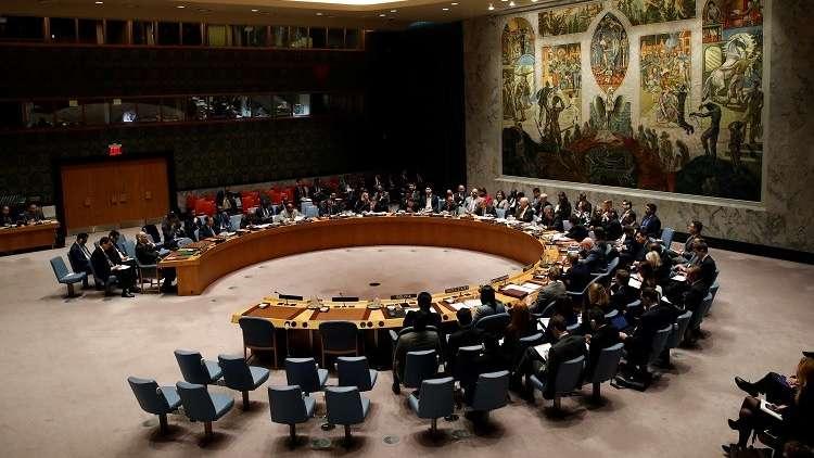 مجلس الأمن يدعو إلى فتح جميع موانئ اليمن بشكل كامل ومستمر