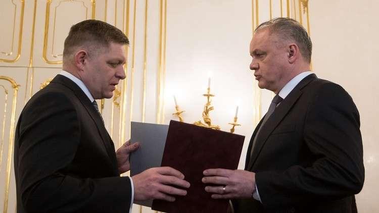 رئيس وزراء سلوفاكيا يستقيل على خلفية فضيحة مدوية