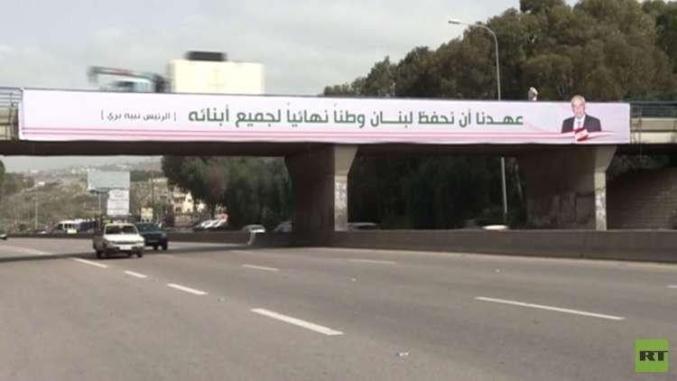 غموض يلف التحالفات الانتخابية اللبنانية