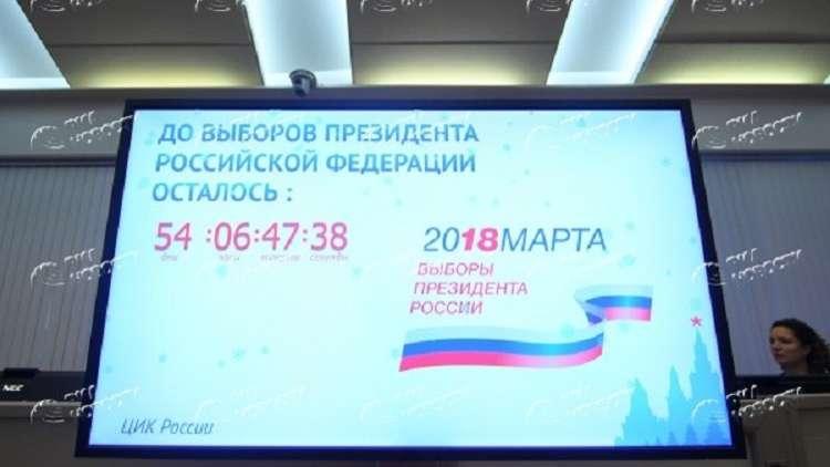الانتخابات الرئاسية الروسية المبكرة تنطلق في عدة دول عربية
