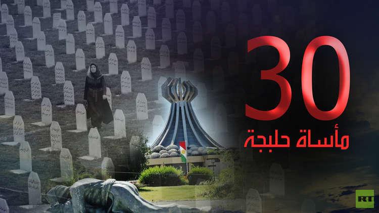 بارزاني: الدولة العراقية مسؤولة عن فظائع