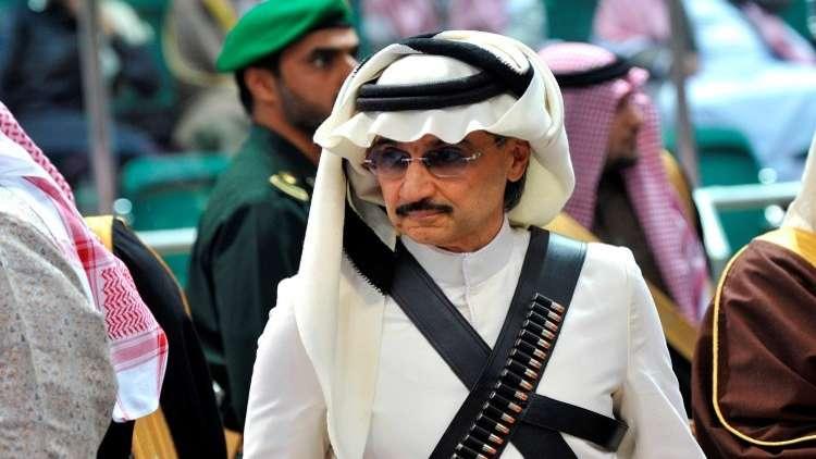 الوليد بن طلال يتوعد بالرد شخصيا!