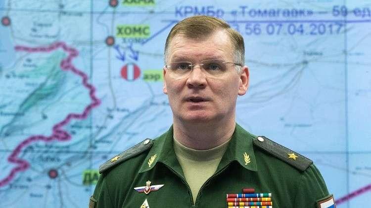 الدفاع الروسية: طيراننا لم ينفذ أي غارات في الغوطة الشرقية