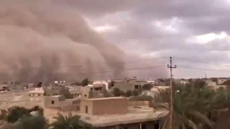 عاصفة ترابية تجتاح العراق
