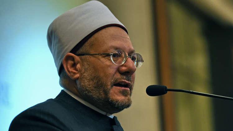 مفتي مصر يكشف عن رأيه في زواج القاصرات