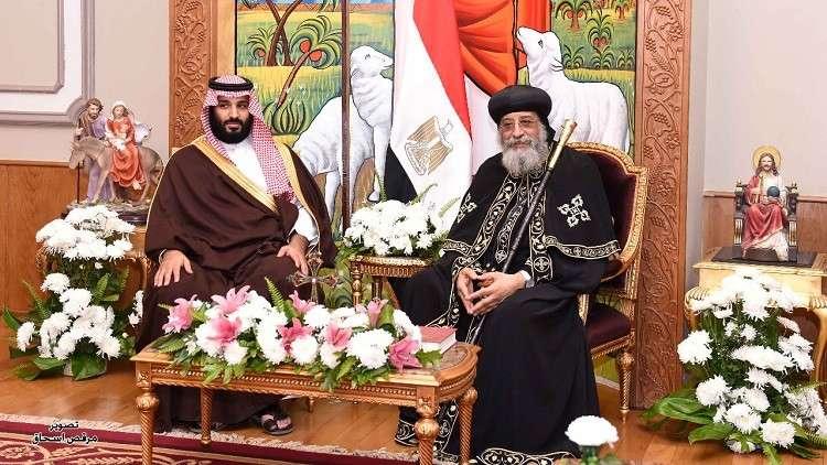 البابا تواضروس: سأزور السعودية ولن يستقيم إلا الصحيح