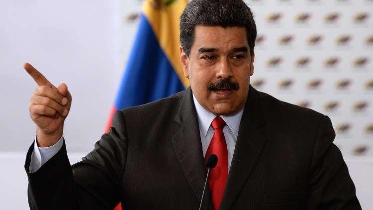 مادورو يأمر الفنزويليين بتربية الدجاج