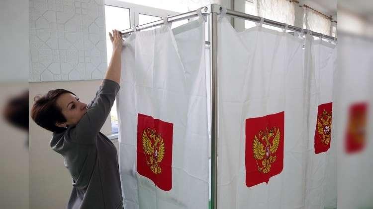 وصول وفدين دوليين إلى القرم لمراقبة الانتخابات الرئاسية
