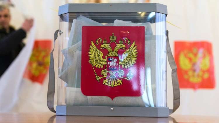 فتح مراكز الاقتراع للانتخابات الرئاسية الروسية في أقصى شرق البلاد