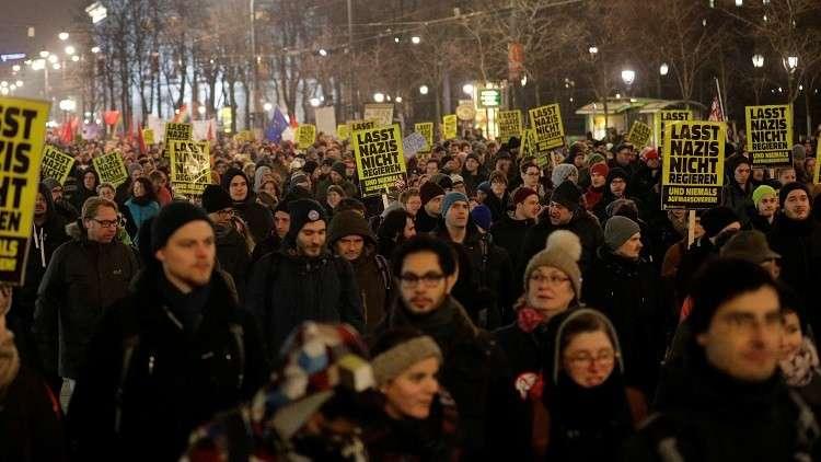 الآلاف يتظاهرون في النمسا ضد العنصرية