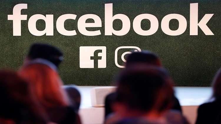 حملة ترامب تسطو على بيانات 50 مليون مستخدم لفيسبوك