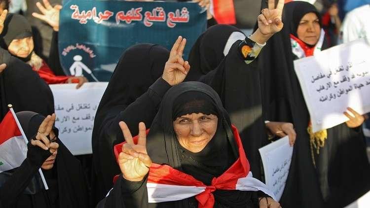 رسالة الصدر للمرأة العراقية
