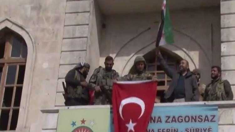 أردوغان يعلن السيطرة على مدينة عفرين