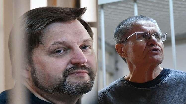 أشهر سجينين في روسيا يصوتان في الانتخابات الرئاسية