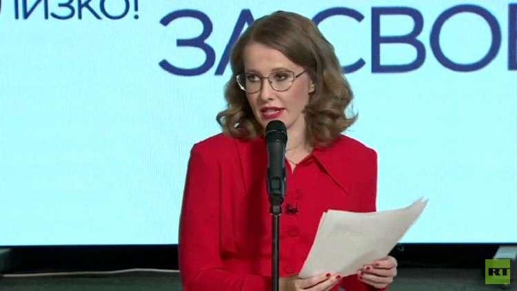 المرشحة للرئاسة الروسية سوبتشاك ستطلب عقد لقاء مع بوتين
