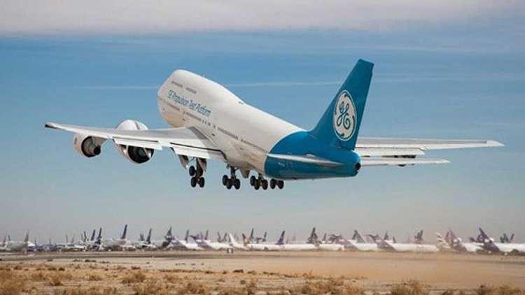 اختبار جوي لطائرة بأقوى محرك نفاث في العالم