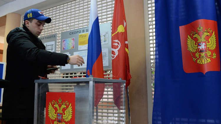 لماذا خرج الروس بحماسة إلى مراكز الاقتراع؟