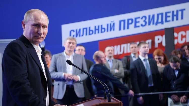خبير: انتصار بوتين سيجذب 30 مليار دولار إضافية إلى روسيا