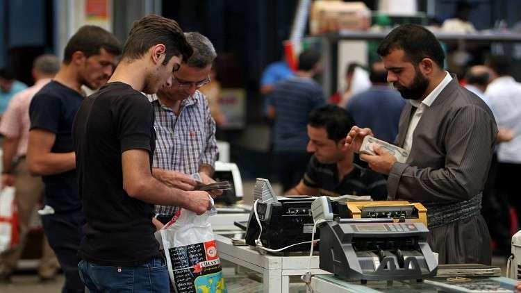العراق يدفع رواتب موظفي كردستان لأول مرة منذ 2014