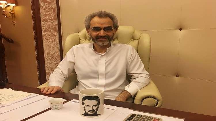 الوليد بن طلال يعود لاقتناص الفرص الاستثمارية