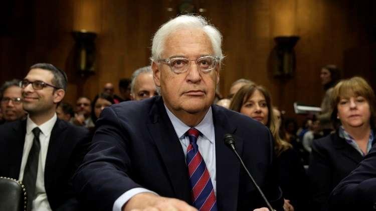 السفير الأمريكي يعقب على وصف عباس له