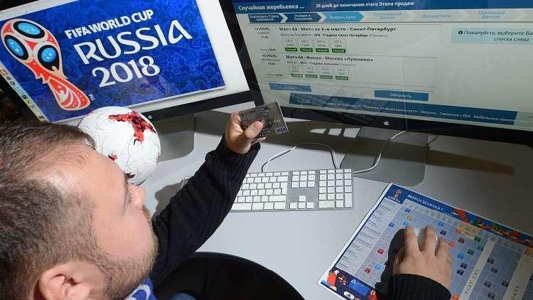 الفيفا سعيد بوتيرة بيع تذاكر مونديال روسيا 2018