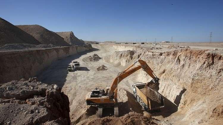 جنوب إفريقيا تشرع في بيع الفوسفات المغربي في مزاد علني
