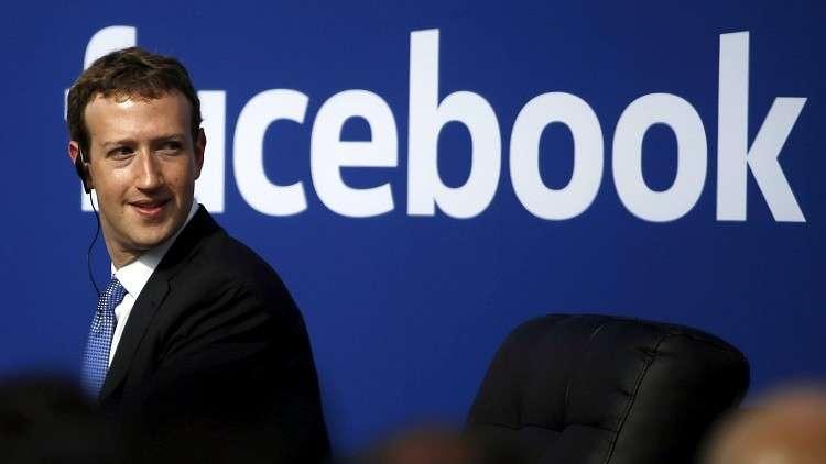 بريطانيا تستدعي زوكربيرغ مالك فيسبوك للتحقيق!