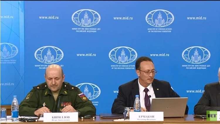 الخارجية الروسية: نطالب بتحقيق محترف وغير مسيس في اتهامات بريطانيا