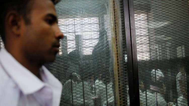 مصر.. الحكم على 24 متهما بتشكيل خلية إرهابية