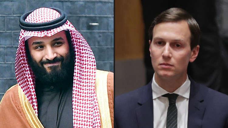 ولي العهد السعودي يبحث مع صهر ترامب تسوية النزاع الفلسطيني الإسرائيلي