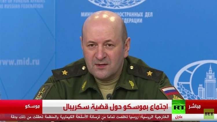 الدفاع الروسية: الغرب مستعد للجوء إلى أي وسيلة للإساءة إلى روسيا