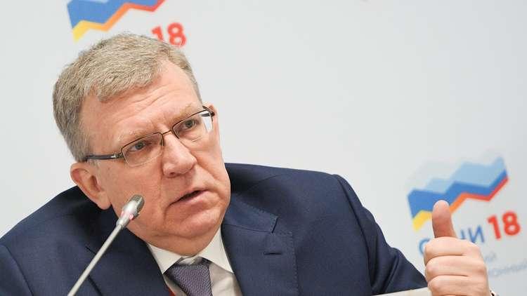 وزير روسي سابق يتحدث عن أولويات الحكومة الروسية القادمة