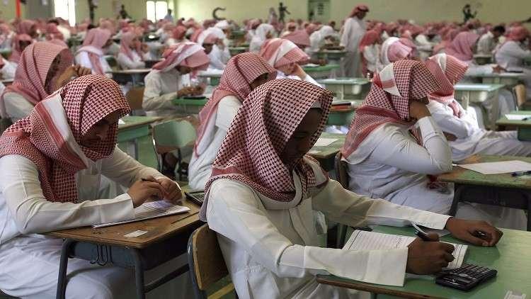 السعودية تصوغ مناهج تعليمية خالية من