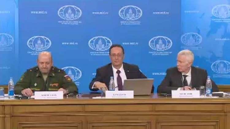 موسكو تطالب بتحقيق محترف بقضية سكريبال