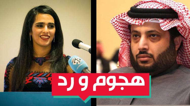 هجوم سعودي على المغرب ورد قطري