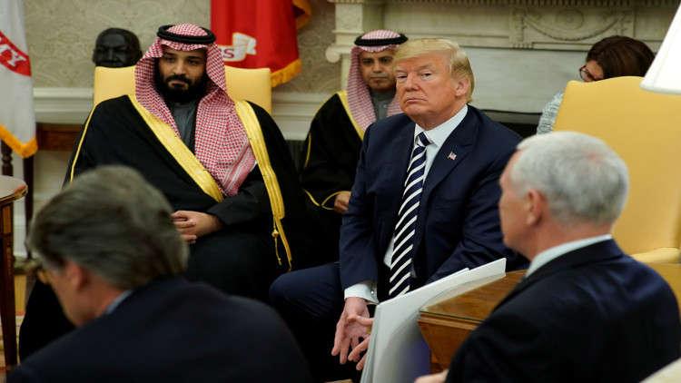 ترامب وولي العهد السعودي يبحثان الوضع في اليمن