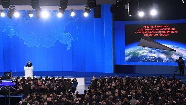 الدفاع الروسية: بوتين لم يكشف عن كل ما لدينا من أسلحة