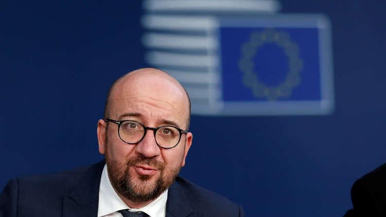 بلجيكا: الاتحاد الأوروبي بحاجة إلى قناة دائمة للحوار السياسي مع روسيا
