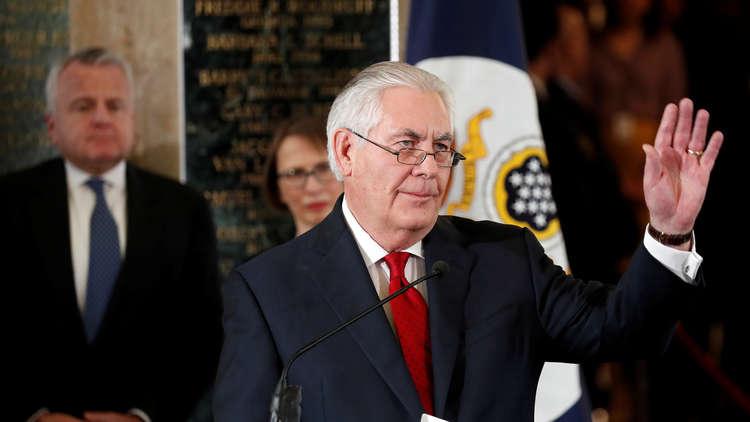 وزير الخارجية الأمريكي المقال في حفل الوداع: واشنطن مدينة لئيمة