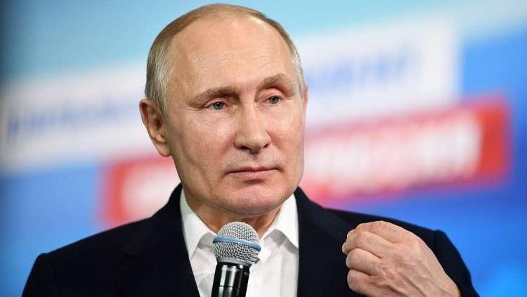 ردة فعل بوتين على النتيجة التي حققها في الانتخابات
